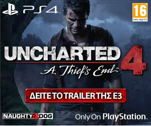 Uncharted 4: A Thief's End E3 2014